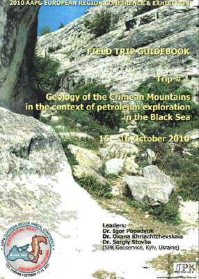 Geology of the Crimean Mountains in the context of petroleum exploration in the Black Sea.